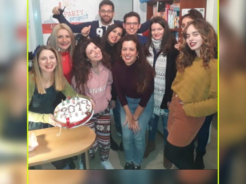 Η πίτα μας 2019